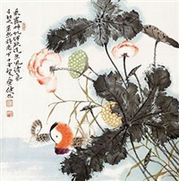 荷花鸳鸯 by jia guangjian
