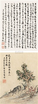 untitled by wang hongxi and hang shijun