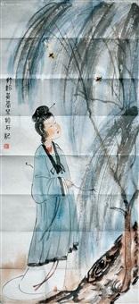 仕女图 by fu baoshi