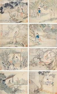 仕女 (八桢) 镜框 设色绢本 (8 works) by fei danxu