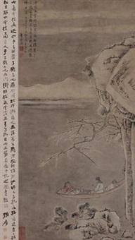 溪山梅雪图 by xiao yuncong