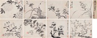 luo pin flowers (album of 8) by luo ping