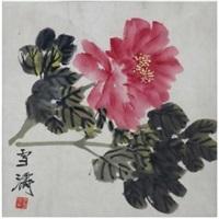 牡丹图 by wang xuetao