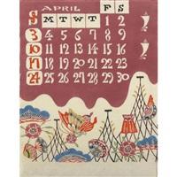 calendar (8 works) by keisuke serizawa