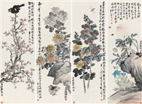 花虫 (flowers and insects) (in 4 parts) by chen banding and qi baishi