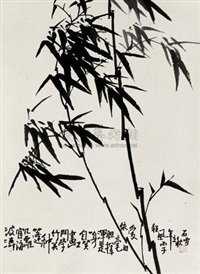 雪竹画 by xu shi