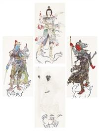 shintenno (4 works) by akira yamaguchi