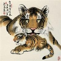 贺虎年生虎子 by ma xinhua