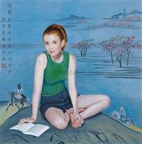 惊蛰 (the waking of insects) by lin shengyuan