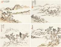山水册 册页 (十二开选四) 纸本 (album of 12) by xia jingguan