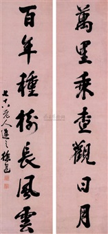 running script (couplet) by xu tui