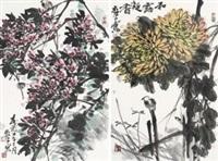 和露 (2 works) by xu dunping
