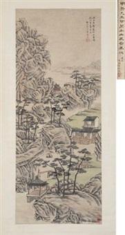 山水 (landscape) by xiao yuncong