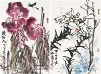 艳阳天 (2 works) by xu dunping