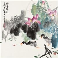 lotus pond by liu cunhui