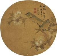 花枝小鸟图 by ren bonian