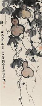 绵绵 by liu haisu