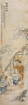 和靖咏槑 (plum blossom) by huang danru