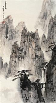 白云生处 立轴 纸本 by ya ming