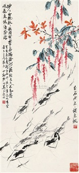 红寥游鳞 by chen ruyi and qi baishi