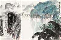 峡江烟云 临湖宾馆 (2 works) by liang shixiong