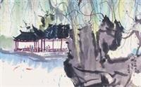 夏日园景 by wu guanzhong