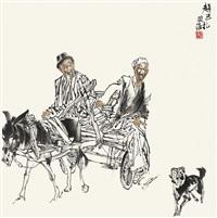 赶巴扎 by ma guoqiang
