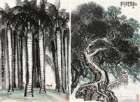 椰林春晓 古木浓荫 (2 works) by liang shixiong