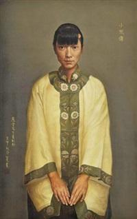 小凤仙 by xia xing