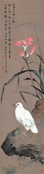 花鸟 by tang yun and liang junqing