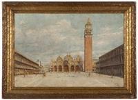 italian street market scenes (2 works) by giuseppe pesa