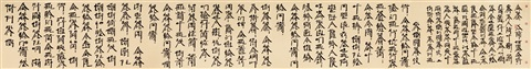 new english calligraphy the poem of dylan thomas by xu bing