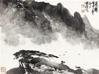 夏山图 by liu baochun