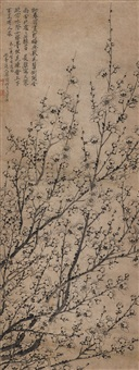 plum blossoms by luo ping