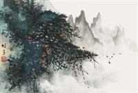松峯云涌 by li xiongcai