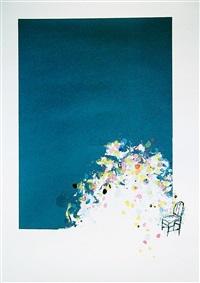 椅子 by liu tianshu