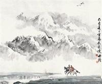 高原意境 by liang shixiong