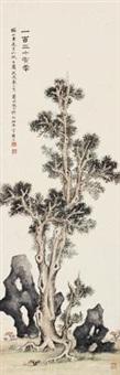 寿柏灵芝 by xu zhao