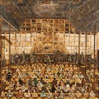 the dining hall by liu dahong