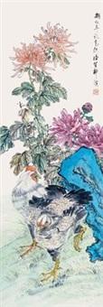 秋菊双吉 by liu bin