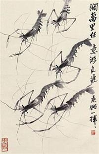 虾趣图 by qi liangchi