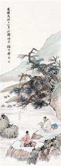 山水 by ren bonian
