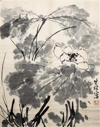 荷花图 by li kuchan