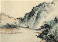 穿山越岭 by yang baorui