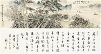书画合璧 (various sizes; 2 works on 1 scroll) by lin xiaozhi