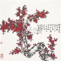 梅花 (plum blossom) by lin fan