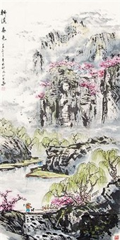柳溪春色 by ji peili