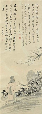 appreciating plum blossoms by zhang daqian