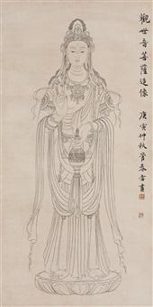 guanyin by guan chunlei