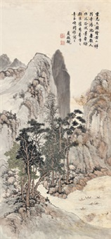青玉峡 屏轴 设色纸本 by xia jingguan